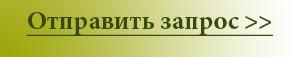 Anfrage Senden BodyContour Эффективное лечение целлюлита с продолжительным результатом!